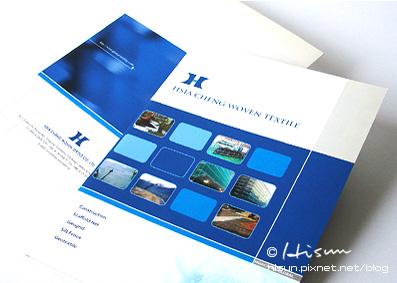 型錄-洽成藍01.jpg
