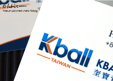 CI-Kball01.jpg
