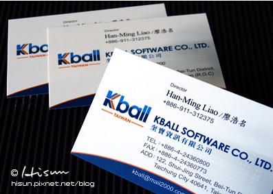 CI-Kball02.jpg