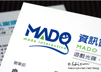 CI-Madi01.jpg