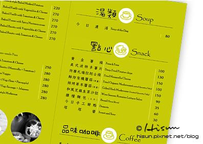 其他-野菜共合國menu02.jpg