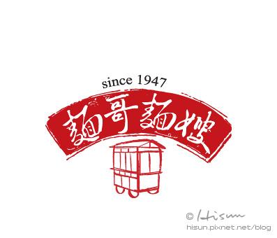 CI-麵哥麵嫂01.jpg