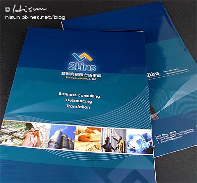 型錄-2Lins01.jpg