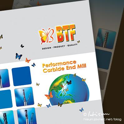 型錄-BTF01.jpg