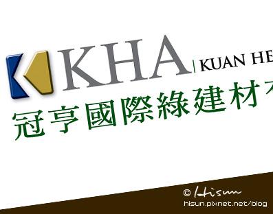 CI-KHA01.jpg