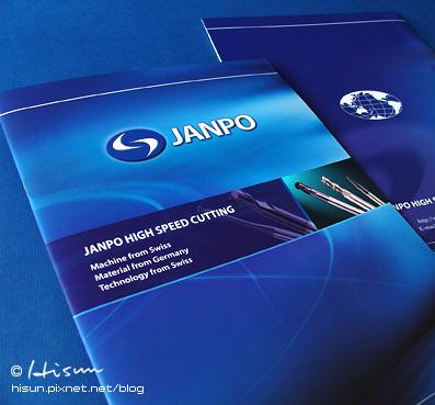型錄-Janpo01.jpg