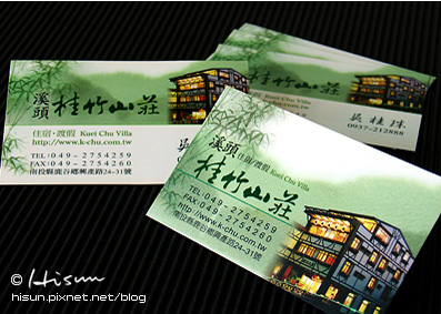 CI-桂竹01.jpg