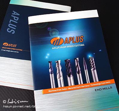 型錄-APLUS01.jpg