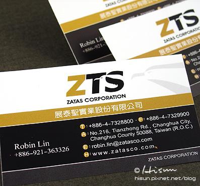 CI-ZTS02.jpg