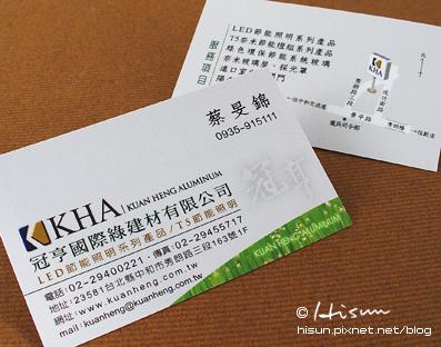 CI-KHA02.jpg