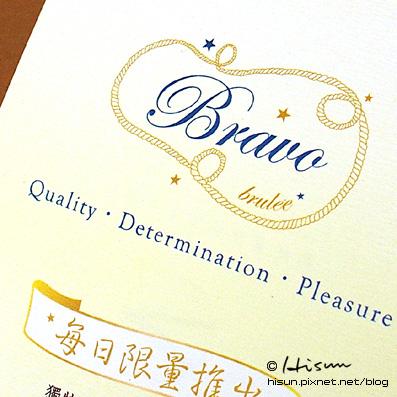 DM-Bravo01.jpg