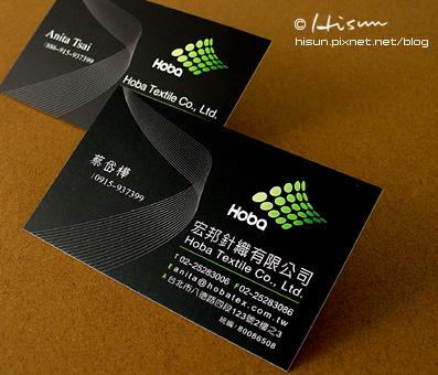 CI-HOBA02.jpg
