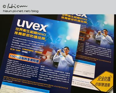 DM-UVEX1.jpg