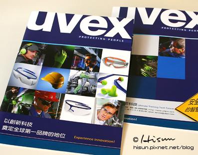 型錄-uvex01.jpg