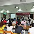 20090918強制治療與相關倫理議題研討會