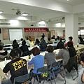 20110428防災演練及災難心理衛生教育訓練