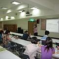 20100619心智障礙者長期照護研討會