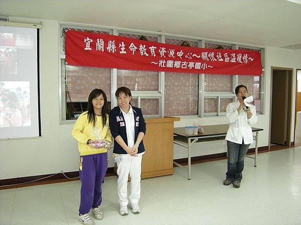 1DSCN2402.JPG