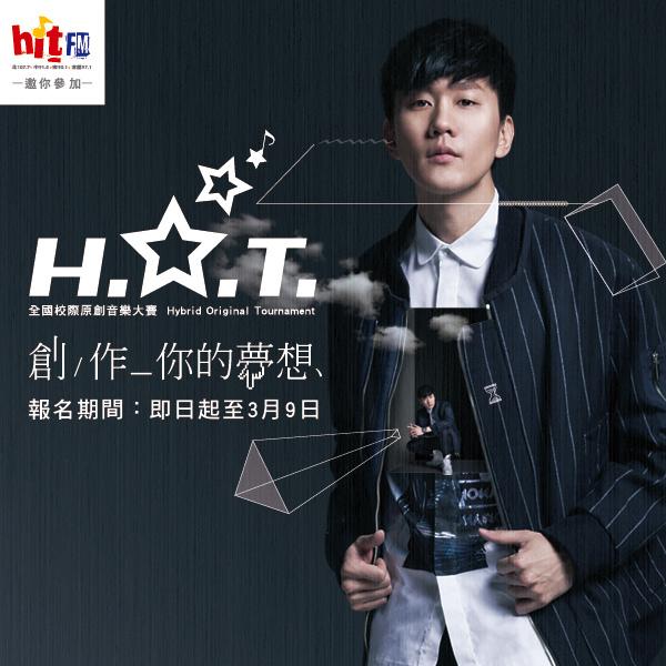 HitFM banner-彈跳