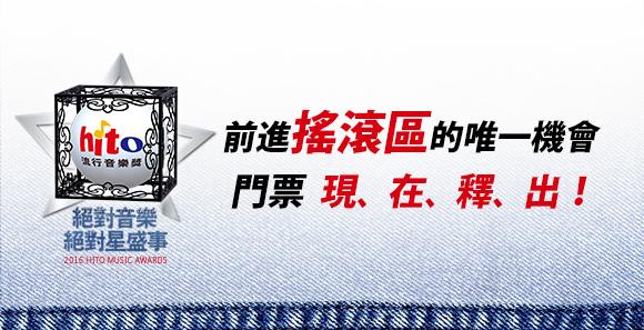 20160509-APP創意造句