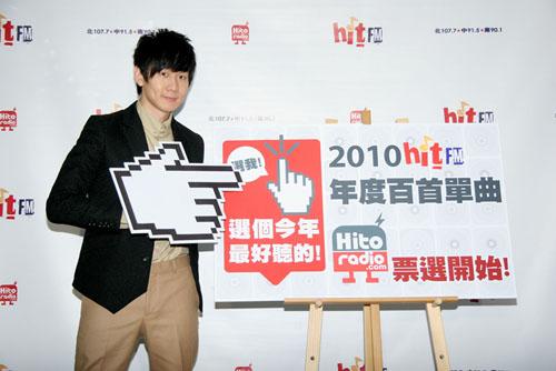 02-林俊傑呼籲上網投票「HIT FM年度百首單曲」.jpg