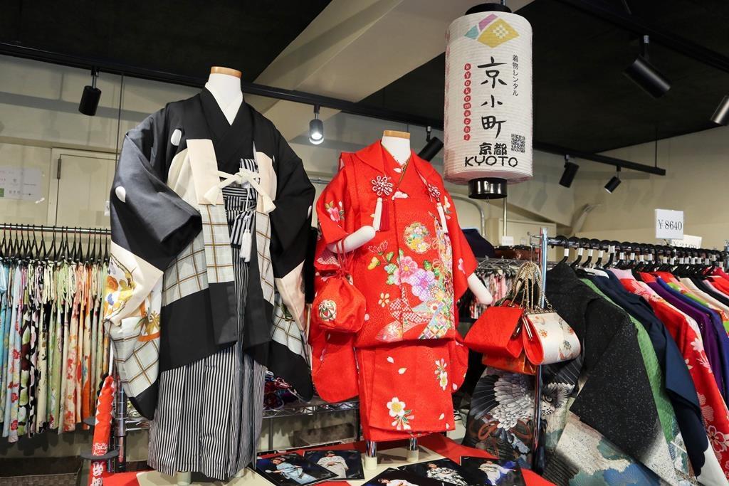 京都和服出租店京小町