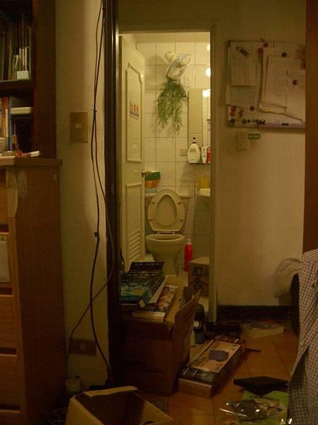 我的房間II