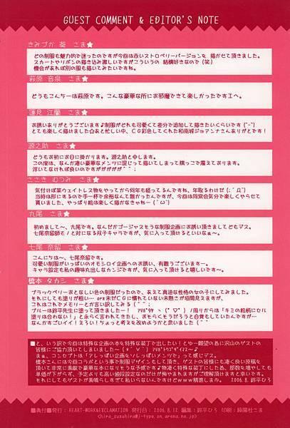 19_jp .jpg