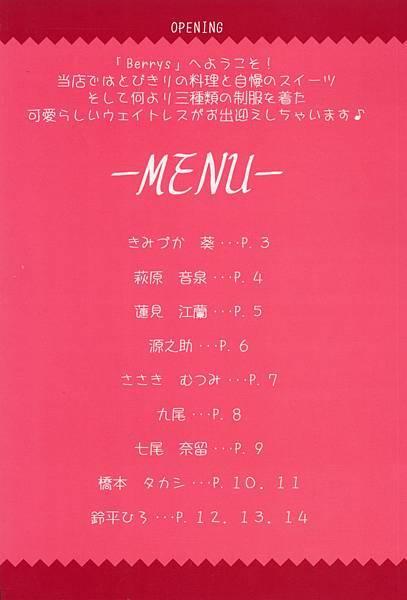 02_jp .jpg