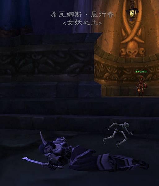 幽暗城女王推倒在地