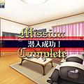 Pantsu_04.jpg