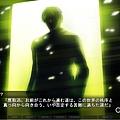 新明カノン_4.jpg