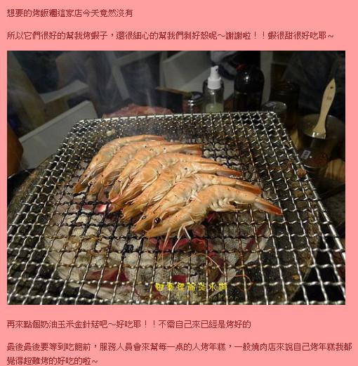 2011-07-05_191324.jpg