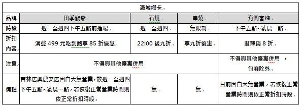 2012-01-09_215927.jpg