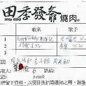 0328fa.JPG