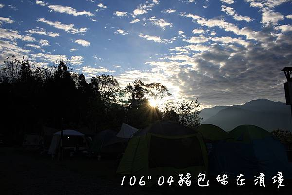 IMG_9773B.jpg