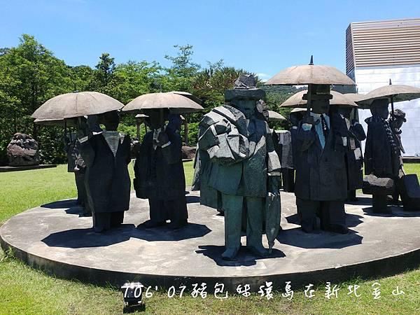 20170705朱銘美術館0003B.jpg