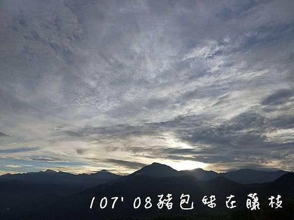 B1070818我在藤枝好望角_190305_0014.jpg
