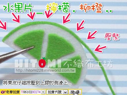 水果片_檸檬_10.jpg