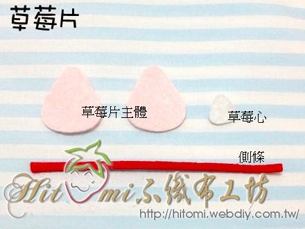 草莓片_0.1.jpg