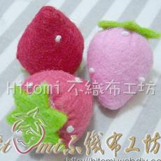 小草莓v.s結粒繡00.jpg