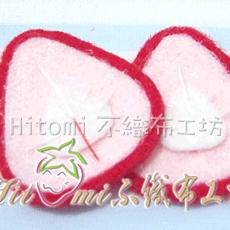 草莓片_00.jpg