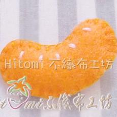 橘子片00.jpg