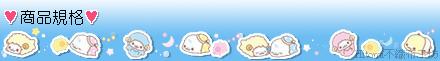 line-海狗_02.商品規格.jpg
