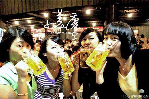 大家一起乾杯