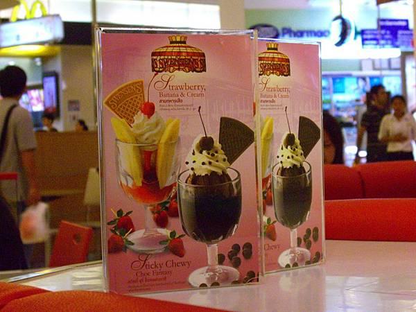CIMG3409每到必吃的雙聖冰淇淋