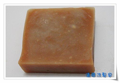 No.02清爽洗髮皂