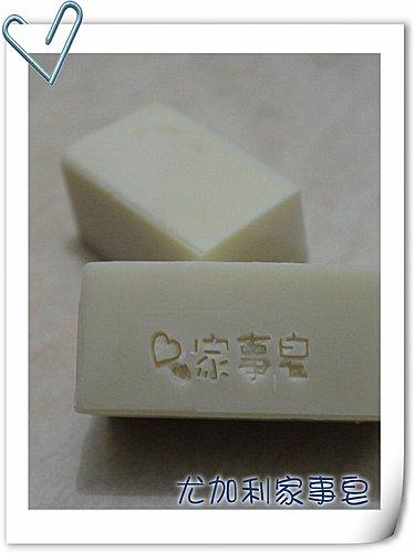No.09 尤加利家事皂
