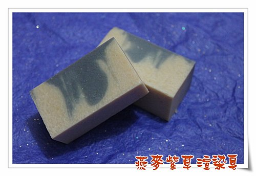 No.17 燕麥紫草渲染皂