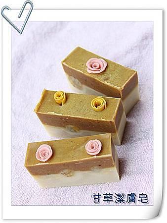 No.44 甘草潔膚皂